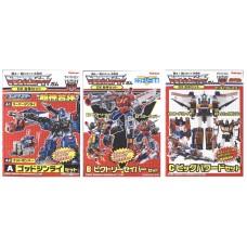 03-15627 Kabaya G1 Transformers DX Gattai Union Set - God Jinrai & Victory  Saber & Big Powered