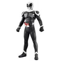 03-65060 Rider Hero Series W EX Kamen Rider Skull Crystal 800y