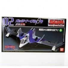M1-58386 Ultraman Dyna SGM  Super Guts Machines 02 - Guts Eagle Beta  2980y