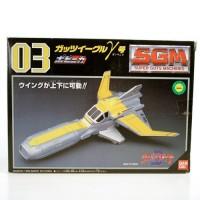 M1-58387 Ultraman Dyna SGM  Super Guts Machines 03 - Guts Eagle Gama 2200y