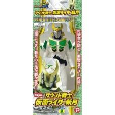 M1-13586 Kamen Rider: Masked Rider Yoroibu Sound Warrior Zangetsu 800y