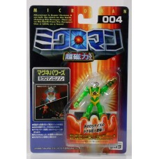 03-06637 Microman Micronauts 004 Magne Power Edison Action Figure