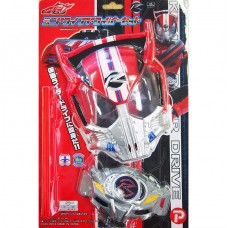 03-32001 Masked Rider Drive Type Speed ​​Mask  and Mini Drive Driver Set 1380y