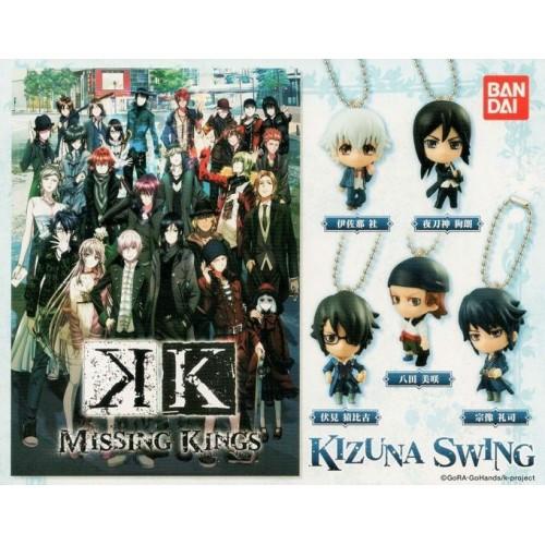 K Missing Kings Munakata Reishi Kizuna Swing Keychain