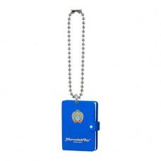01-92205 Marmalade Boy Swing Mini Figure Mascot Key chain 200y  - Youth Notebook of Love