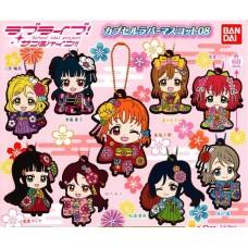 01-23379 Bandai  School Idol Project Love Live! Sunshine!! Capsule Rubber Mascot Vol. 8 300y - Set of 9
