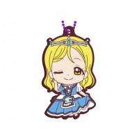 01-23461 Bandai  School Idol Project Love Live! Sunshine!! Capsule Rubber Mascot Vol. 09 300y - Mari Ohara