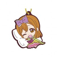 01-26913 School Idol Project Love Live! Sunshine!! Capsule Rubber Mascot 10 300y - Hanamaru Kunikida