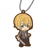 01-26915 Sword Art Online SAO  Alicization Capsule Rubber Mascot Vol. 2 300y - Eugeo