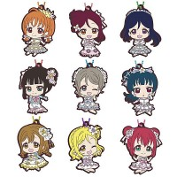 01-37701 Love Live! Sunshine !! School Idol Project Capsule Rubber Mascot Vol. 15 300y - Set of 9