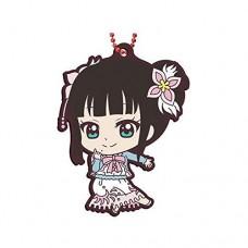 01-37701 Love Live! Sunshine !! School Idol Project Capsule Rubber Mascot Vol. 15 300y - Dia Kurosawa