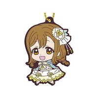 01-37701 Love Live! Sunshine !! School Idol Project Capsule Rubber Mascot Vol. 15 300y - Hanamaru Kunikida