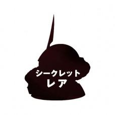 01-40467  Mobile Suit Gundam Exceed Model Zaku Head Pt 7  500y - MS-06 Zaku II Zakushin Matsunaga Custom (Secret Rare Clear Ver)