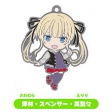 01-96379 Saekano: How to Raise a Boring Girlfriend Nendoroid Plus Capsule Rubber Mascot 300y - Eriri Spencer Sawamura