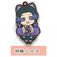 01-71166 Demon Slayer Capsule Rubber Mascot Vol. 2 300y - Shinobu Kocho