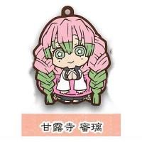 01-71166 Demon Slayer Capsule Rubber Mascot Vol. 2 300y - Mitsuri Kanroji