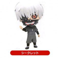 01-08583 Tokyo Ghoul SD Figure Mascot Collection Vol. 2 - Ken Kaneki AWAKENED 300y