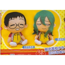 AMU-PRZ6874 YowaMushi Pedal Grande Road DX Plush - Set of 2