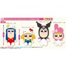 E77214 Pop Team Epic x Sanrio Pipimi Popuko Premium Plush