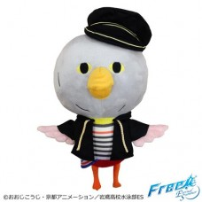 Taito Iwatobi Chan DX Plush