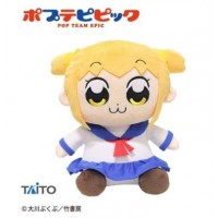 02-76900 Taito  Pop Team Epic Kuso Deka Plush Doll - Popuko