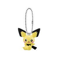 02-27125 Bandai Pokémon the Movie: Everyone's Story Mascot / Swing Keychain  300y - Pichu