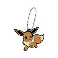 02-27129 Pokemon Sun & Moon Capsule Rubber Mascot Eevee Evolution Special version  300y - Eevee