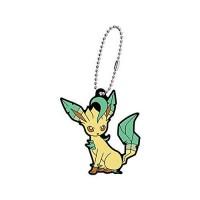 02-27129 Pokemon Sun & Moon Capsule Rubber Mascot Eevee Evolution Special version  300y - Leafeon