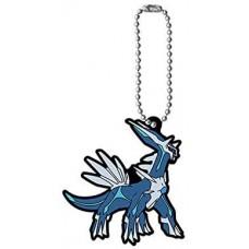 02-41971 Pokemon Capsule Rubber Mascot Vol. 11 300y - Dialga