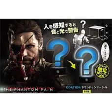 02-88300 Taito Metal Gear Solid V The Phantom Pain Caution Sound Light