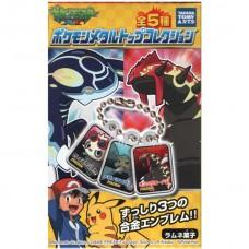 02-10333 Pokemon Metal Plate Keychain set 250y