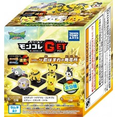 02-10538 Pocket Monsters Sun & Moon Moncolle Get Vol. 4 Machi Hazure no Hatsudensho Z Movie Version 300y