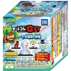 02-10569 Pocket Monsters Moncolle GET Vol.11 Diva of the Great Sea 300y