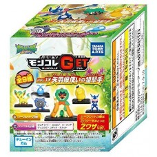 02-10598 Pokemon - MonColle GET Vol.13 Yabanezukai no Sogekishu 300y