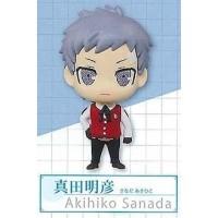 02-81914 Persona 3 The Movie Swinger 200y - Akihiko Sanada