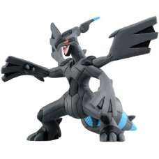 02-45671 MHP-04 Pokemon B+W Legendary Monster Collection Hyper Size Series - Zekrom Overdrive 800y