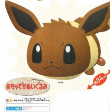 02-38360 Banpresto Pocket Monster Sun & Moon  Kororin Friends DX Plush Collection - Eevee