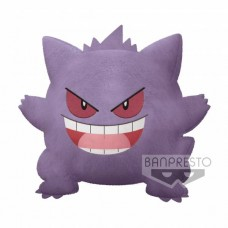 02-39676 Pokemon I Love Gengar Mega Jumbo Plush Cushion