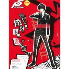 02-25761 Sega Persona 5 Premium figure - Shujinko