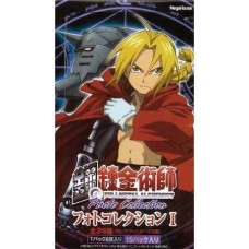 05-80204 Full Metal Alchemist Photo Collection Trading Cards