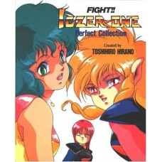 05-90152 Fight!! Iczer One - Perfect Collection Created by Toshihiro Hirano P3000E