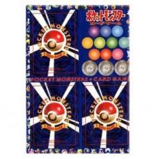05-98124 Japanese Pokemon Vending Cards Series #2 - Sheet #14 (Max Revive, Lapras, and Hitmonchan)