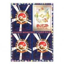 05-98189 Japanese Pokemon Vending Cards Series #3 - Sheet #14 (Kadabra, Hypno, Sandslash, and The Last Cave - Cerulean!)