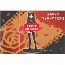 01- 68900 Fate / Extra Last Encore Tohsaka Rin Figure [PREORDER: JULY 2018]