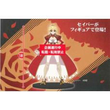 01-81900 Fate / Extra Last Encore Saber [PREORDER: OCTOBER 2018]