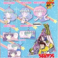 01-29265 Urusei Yatsura Capsule rubber Mascot 300y