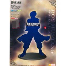 AMU-PRZ9546 Furyu Full Metal Alchemist Special Figure - Roy Mustang [IN TRANSIT 2.28.19]