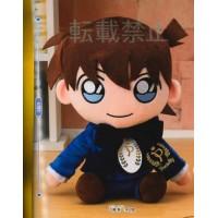 01-37793 Detective Conan Preciality Special Plush Conan Edogawa Shinichi Kudo