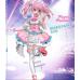 01-26837 Sega BanG Dream! Girls Band Party Premium PVC Figure Pastel * Palettes Vocalist Collection No. 2 - Aya Maruyama