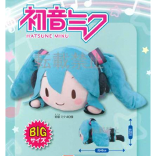01-26800 Vocaloid Hatsune Miku MEj Nesoberi Plush - Hatsune Miku